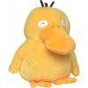 Afbeelding van Detective Pikachu Plushe - Psyduck 20 cm