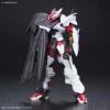 Afbeelding van Gundam: High Grade BD - Astray No-Name 1:144 Scale Model Kit
