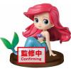 Afbeelding van Disney: Q Posket Petit - Story of the Little Mermaid B
