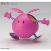 Afbeelding van Gundam: Figure-Rise Mechanics Haro Pink Model Kit