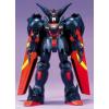 Afbeelding van Gundam: Master Gundam 1:144 Model Kit