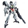 Afbeelding van Gundam: High Grade - R Jupitive Gundam 1:144 Model Kit