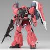 Afbeelding van Gundam: Master Grade - Gunner Z. War. Lunamaria Hawke 1:100 Model