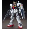 Afbeelding van Gundam: High Grade - RX-178 Gundam Mk-II AEUG 1:144 Model Kit