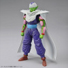 Afbeelding van Dragon Ball Z: Figure-Rise - Piccolo Version 2