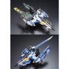 Afbeelding van Gundam: Real Grade FX550 Sky Grasper Launcher - Sword Pack 1:144
