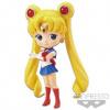 Afbeelding van Sailor Moon: Q Posket - Pretty Guardian Sailor Moon
