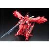 Afbeelding van Gundam: Reborn 100 - MSN-04 II Nightingale 1:100 Model Kit