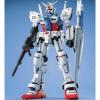 Afbeelding van Gundam: Master Grade - Gundam GP01 1:100 Model Kit