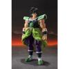 Afbeelding van Dragon Ball Super Broly figurine S.H. Figuarts Broly 19 cm