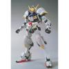 Afbeelding van Gundam: Gundam Barbatos 1:100 Model Kit