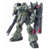 Afbeelding van Gundam: Master Grade - Geara Doga 1:100 Model Kit