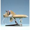 Afbeelding van Xabungle: Hovagee 1:48 Model Kit