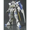 Afbeelding van Gundam: High Grade - Gundam Bael 1:144 Model Kit