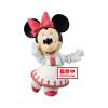 Afbeelding van Disney Character: Fluffy Puffy Minnie