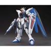 Afbeelding van Gundam: High Grade - Freedom Gundam 1:144 Model Kit