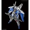 Afbeelding van Gundam: MG EX-S Gundam-S Gundam - 1:100 Model Kit