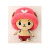 Afbeelding van One Piece Plush Figure Chopper New Ver. 3 25 cm