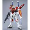 Afbeelding van Gundam: High Grade - Force Impulse Gundam 1:144 Model Kit