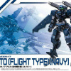 Afbeelding van Gundam - 30MM 1/144 EEXM-17 ALTO FLIGHT TYPE NAVY - Model Kit