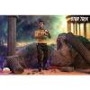Afbeelding van Star Trek: The Original Series - Hikaru Sulu 1:6 Scale Figure