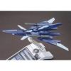 Afbeelding van Gundam: High Grade - Lightning Back Weapon System 1:144 Model Kit