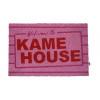 Afbeelding van Dragon Ball: Kame House 60 x 40 cm Doormat