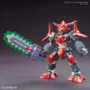 Afbeelding van Gundam - LBX DESTROYER Z - Model Kit