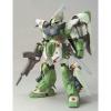 Afbeelding van Gundam: High Grade - Ginn High Spec Custom 1:144 Model Kit