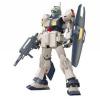 Afbeelding van Gundam: High Grade - MSA-003 Nemo Unicorn Desert Color 1:144 Model Kit