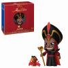 Afbeelding van 5 Star: Disney Aladdin - Jafar