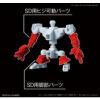 Afbeelding van Gundam: SD Gundam Cross Silhouette Silhouette Booster White
