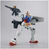 Afbeelding van Gundam: High Grade - Gunpla Starter Set Vol.2 1:144 Model Kit