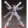 Afbeelding van Gundam: High Grade - Cross Bone Gundam Maou 1:144 Model Kit