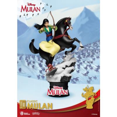 Disney: Mulan - Classic Mulan PVC Diorama