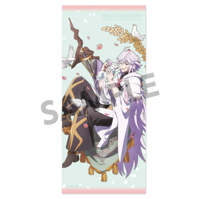 Fate Grand Order Absolute Demonic Front Babylonia: Merlin and Fou Towel
