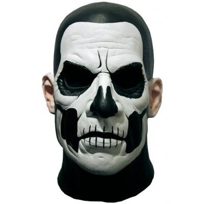 Ghost: Papa Emeritus II Mask