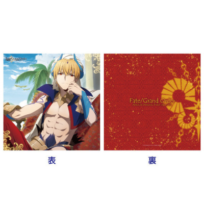 Fate Grand Order Absolute Demonic Front Babylonia: Gilgamesh Cushion Cover