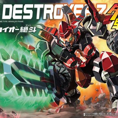 Gundam - LBX DESTROYER Z - Model Kit