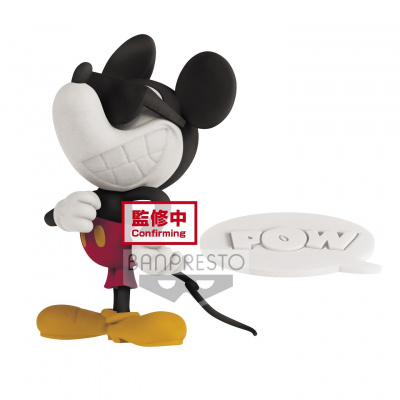 Disney: Mickey Shorts Collection Vol. 1 Mickey Mouse Version B