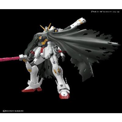 Gundam: RG Crossbone Gundam X1 - 1:144 Model Kit