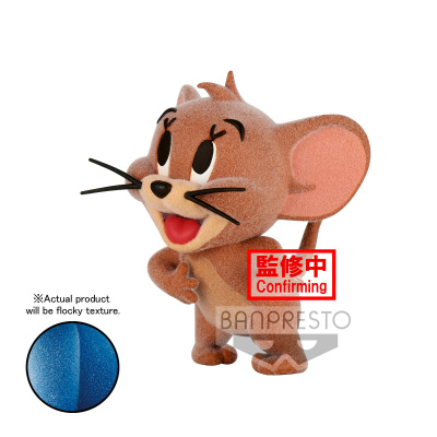 Tom and Jerry: Fluffy Puffy - Jerry