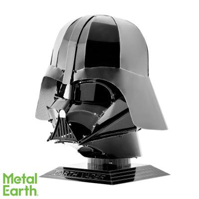 Star Wars: Darth Vader Helmet Model Kit
