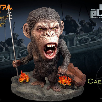 Planet of the Apes: The Origins Deform Real Series Soft Vinyl Caesar Spear Ver. Deluxe