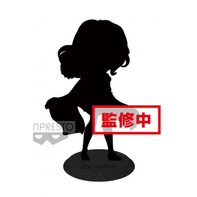 DC Comics figurine Q Posket Supergirl B Special Color Version 14 cm