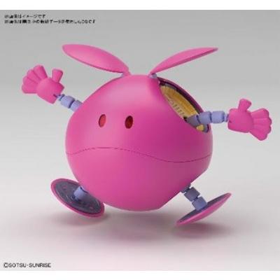 Gundam: Figure-Rise Mechanics Haro Pink Model Kit