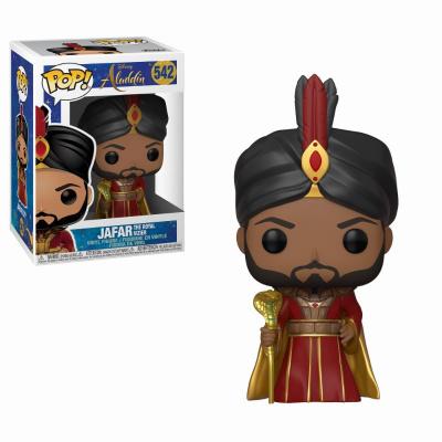 Pop Disney: Aladdin Live Movie - Jafar 542