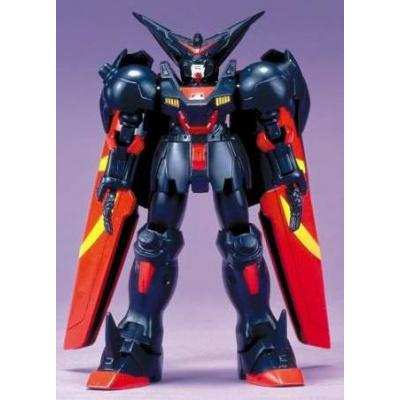 Gundam: Master Gundam 1:144 Model Kit