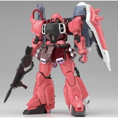 Gundam: Master Grade - Gunner Z. War. Lunamaria Hawke 1:100 Model