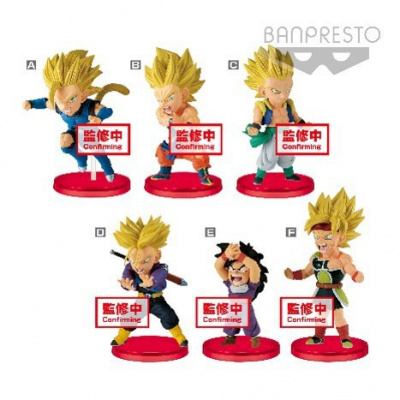Dragon Ball Legends: World Collectible Figure Vol. 1 Asst.